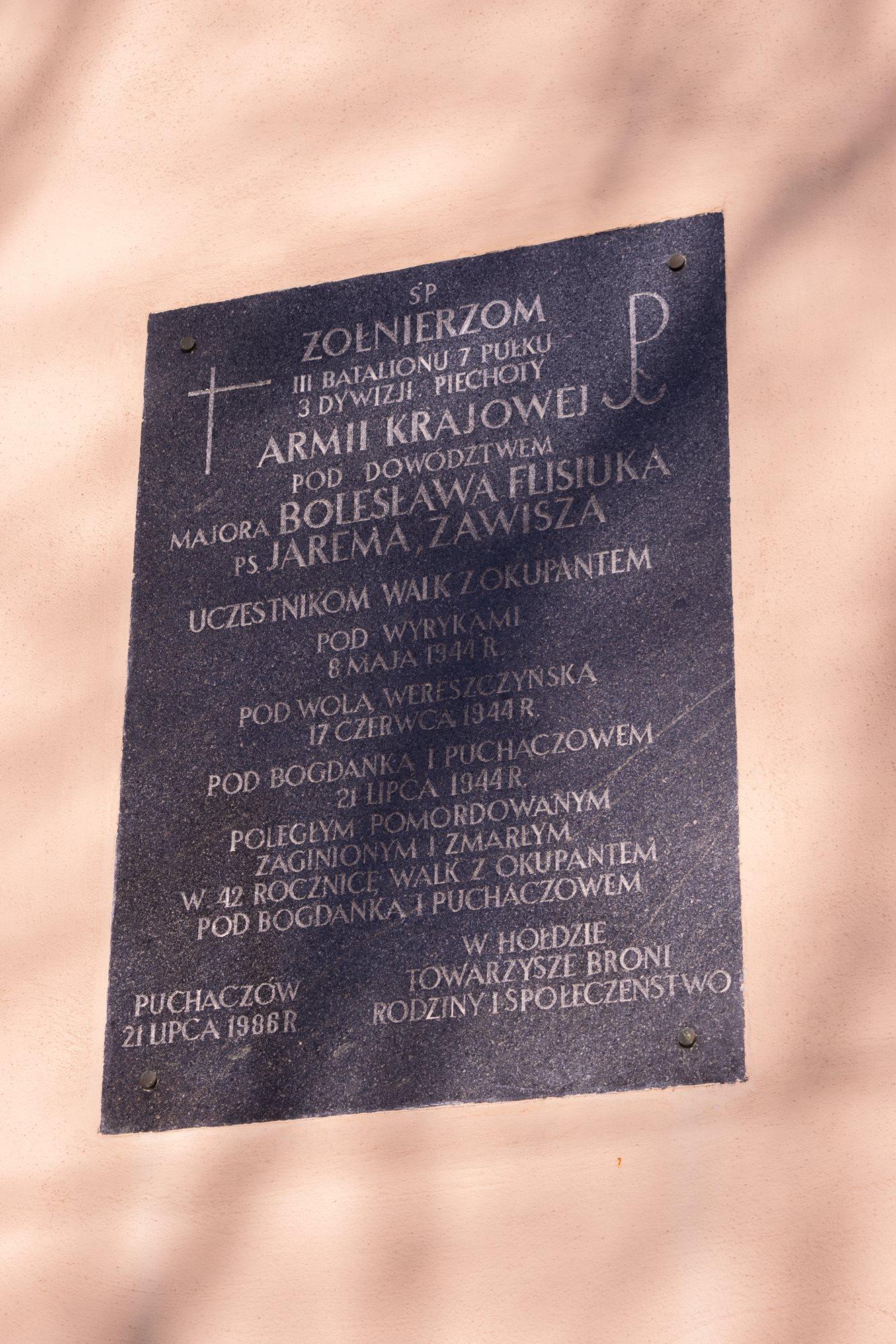 Parafia pw. Wniebowzięcia Najświętszej Maryi Panny w Puchaczowie